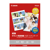【キヤノン】 キヤノン 写真用紙 光沢スタンダード A4 100枚SD-201A4100 入数:1 ★お得な10個パック