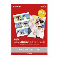 【キヤノン】 キヤノン 写真用紙 光沢スタンダード A4 50枚SD-201A450 入数:1 ★お得な10個パック