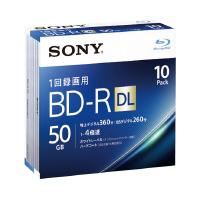 【SONY】 BD-R DL 50GB 10枚パック 10BNR2VJPS4 入数:1 ★お得な10個パック★