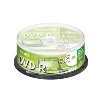 【マクセル】 マクセル データ用DVDR ワイドホワイトプリンタブル DR47PWE20SP 入数:1 ★お得な10個パック★