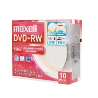 【マクセル】 マクセル 録画用DVDRW ワイドホワイトプリンタブル DW120WPA10S 入数:1 ★お得な10個パック★