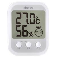 【ドリテック】 デジタル温湿度計 オプシスプラス ホワイト O-251WT 入数:1 ★お得な10個パック★