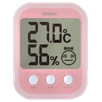 【ドリテック】 デジタル温湿度計 オプシスプラス ピンク O-251PK 入数:1 ★お得な10個パック★