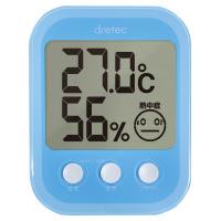 【ドリテック】 デジタル温湿度計 オプシスプラス ブルー O-251BL 入数:1 ★お得な10個パック★