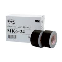 【スリーエム ジャパン】 ポスト・イット 目かくし用テープ 24×10mm MK6-24 入数:1 ★お得な10個パック★