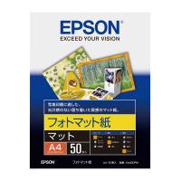 【エプソン】 インクジェット用紙(マット紙) 167g平米 A4 50枚入KA450PM 入数:1 ★お得な10個パック