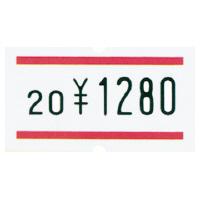 【サトー】 SP用ラベル 赤2本線 1000片 ※10巻単位でご注文ください 219999042 入数:10 ★お得な10個パック★
