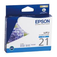 【エプソン】 エプソン対応純正インクカートリッジ ICC21 (シアン)ICC21 入数:1 ★お得な10個パック