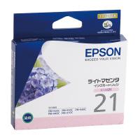 【エプソン】 エプソン対応純正インクカートリッジ ICLM21 (ライトマゼンタ)ICLM21 入数:1 ★お得な10個パック