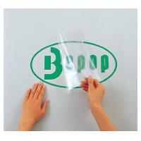 【マックス】 ビーポップアプリケーションシート 200タイプ SL-S200AP 入数:1 ★お得な10個パック★