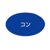 【マックス】 ビーポップ専用詰替インクリボン 詰替インクリボン 紺SL-TRコン 入数:1 ★ポイント10倍★