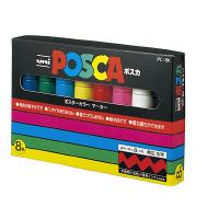 【三菱鉛筆】 ポスカ太字8色セット 黒・赤・青・緑・黄・桃・水色・白 PC8K8C 入数:1 ★お得な10個パック★
