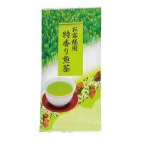 【池乃屋園】 お客様用特香り煎茶 100g T-102 入数:1 ★お得な10個パック★