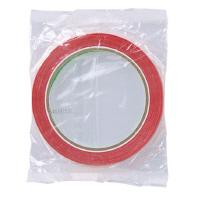 【ニチバン】 バックシーリングテープ 9mm×50m 赤 ※20巻単位でご注文ください 540R 入数:20 ★お得な10個パック★