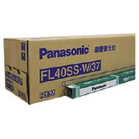 【Panasonic】 直管蛍光灯(1波長グロー) 40W 白色 25本入FL40SSW3725 入数:1 ★お得な10個パック