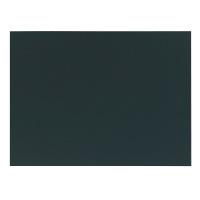 【馬印】 木製黒板四方塗り ブラック W2KN 入数:1 ★お得な10個パック★