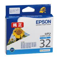 【エプソン】 エプソン対応純正インクカートリッジ ICC32 (シアン)ICC32 入数:1 ★お得な10個パック
