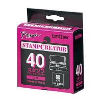 【ブラザー】 スタンプ(スタンプクリエーター用) サイズ40(70mm×27mm)黒インク QS-S40B 入数:1 ★お得な10個パック★