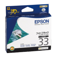 【エプソン】 エプソン対応純正インクカートリッジ ICBK33 (フォトブラック) ICBK33 入数:1 ★お得な10個パック★