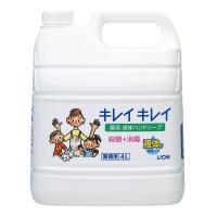 【ライオン】 キレイキレイ 薬用ハンドソープ 業務用 4L 876878 入数:1 ★お得な10個パック★