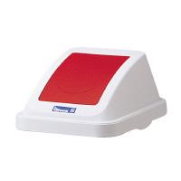 【リス】 分類ボックス 30型 フタ プッシュタイプ 赤GGYC616 入数:1 ★お得な10個パック