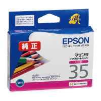 【エプソン】 エプソン対応純正インクカートリッジ ICM35 (マゼンタ) ICM35 入数:1 ★お得な10個パック★