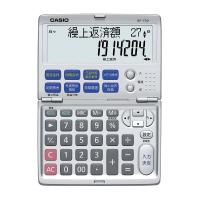【カシオ計算機】 金融電卓 BF-750-N BF-750-N 入数:1 ★お得な10個パック★