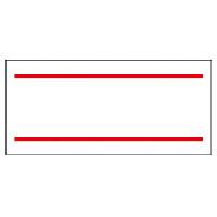 【サトー】 ハンドラベラーUNO 1W用ラベル ※10巻単位でご注文ください 023999041 入数:10 ★お得な10個パック★