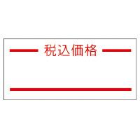 【サトー】 ハンドラベラーUNO 1W用ラベル ※10巻単位でご注文ください 023999151 入数:10 ★お得な10個パック★