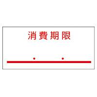【サトー】 ハンドラベラーUNO 1W用ラベル ※10巻単位でご注文ください 023999551 入数:10 ★お得な10個パック★
