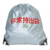 【NB】 非常持出袋 W370×L440mm(ナップザック型)40-82-0800-40 入数:1 ★お得な10個パック
