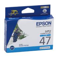 【エプソン】 エプソン対応純正インクカートリッジ ICC47 (シアン)ICC47 入数:1 ★お得な10個パック