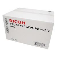 【リコー】 リコー対応イプシオSPドラムユニット C710 (カラー用) 515308 入数:1 ★ポイント5倍