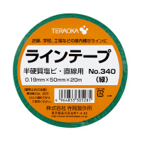 【寺岡製作所】 ラインテープ 50mm×20m 緑 340ミドリ 入数:1 ★お得な10個パック★