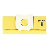 【日立】 お店用クリーナー用紙パック 日立 10枚入 GP-SP-15C 入数:1 ★お得な10個パック★