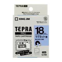 【キングジム】 テプラPROテープカートリッジ マグネットテープ 青に黒文字 18mm幅 SJ18B 入数:1 ★お得な10個パック★
