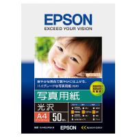 【エプソン】 インクジェット用紙 写真用紙<光沢> A4 50枚入KA450PSKR 入数:1 ★お得な10個パック