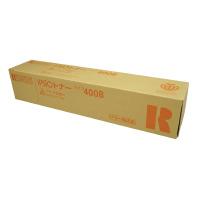 【リコー】 リコー対応IPSiO SPトナー タイプ400B (イエロー) 636668 入数:1 ★ポイント5倍