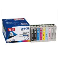 【エプソン】 エプソン対応純正インクカートリッジ IC9CL55 (9色パック)IC9CL55 入数:1 ★お得な10個パック