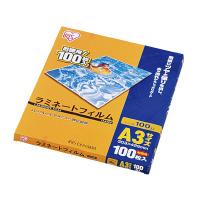 【アイリスオーヤマ】 ラミネートフィルム A3サイズ LZ-A3100 100枚入 LZ-A3100 入数:1 ★お得な10個パック★