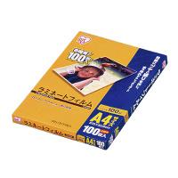 【アイリスオーヤマ】 ラミネートフィルム A4サイズ LZ-A4100 100枚入 LZ-A4100 入数:1 ★お得な10個パック★