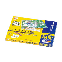 【アイリスオーヤマ】 ラミネートフィルム A4ヨコ LZY-A4100 100枚入 LZY-A4100 入数:1 ★お得な10個パック★