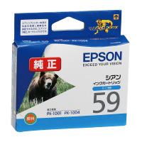 【エプソン】 エプソン対応純正インクカートリッジ ICC59 (シアン) ICC59 入数:1 ★お得な10個パック★