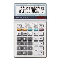 【シャープ】 中型電卓 EL-N732KEL-N732K 入数:1 ★お得な10個パック
