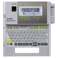 キングジム SR750ラベルライター テプラ PRO SR750入数:1