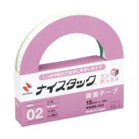 【ニチバン】 ナイスタックしっかり貼れてはがせるタイプ 15mmx18m10巻入NWBB-H15 入数:1 ★お得な10個パック