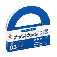 【ニチバン】 ナイスタックブンボックス強力タイプ 10mmx18m 12巻入 NWBB-K10 入数:1 ★お得な10個パック★