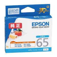 【エプソン】 エプソン対応純正インクカートリッジ ICC65 (シアン) ICC65 入数:1 ★お得な10個パック★