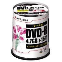 【三菱ケミカルメディア】 データ用DVD-R4.7GB1-16倍速 100枚(スピンドルケース)IJP対応 DHR47JPP100 入数:1 ★お得な10個パック★
