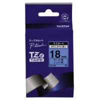【ブラザー】 ピータッチ用TZeテープカセット 青に黒文字18ミリ幅 TZE-541 入数:1 ★お得な10個パック★